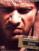 Police Police - Shiva 2006 (Hindi).mp3