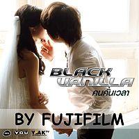 black vanilla - คนคั่นเวลา.mp3