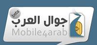 new-sms-ringtone.mp3